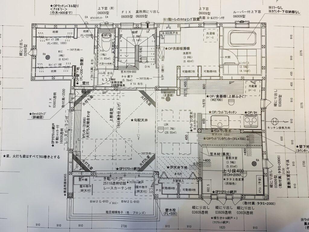 最終の間取り図(2階)